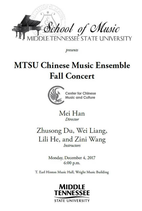 MTSU Chinese Music Ensemble (Fall Concert)